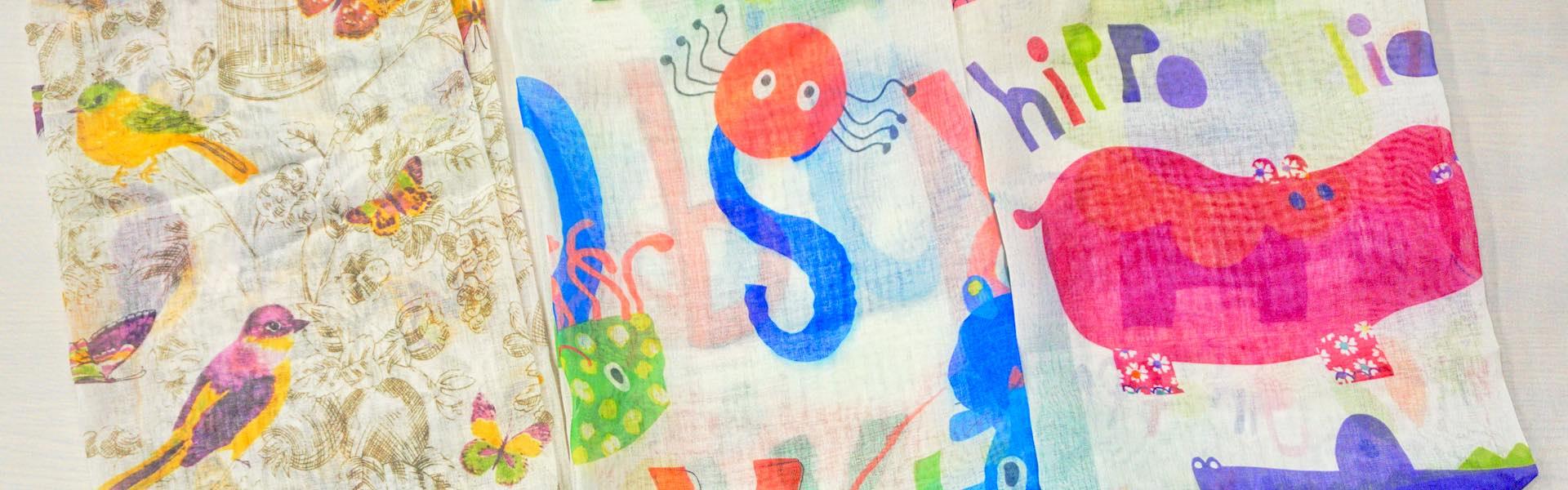 Παιδική κουρτίνα LittlePot